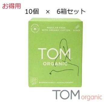 [TOM ORGANIC]トム オーガニック 生理用パッド:日中用(ウルトラスリム)(ウイング付き)10個入りx6箱セット