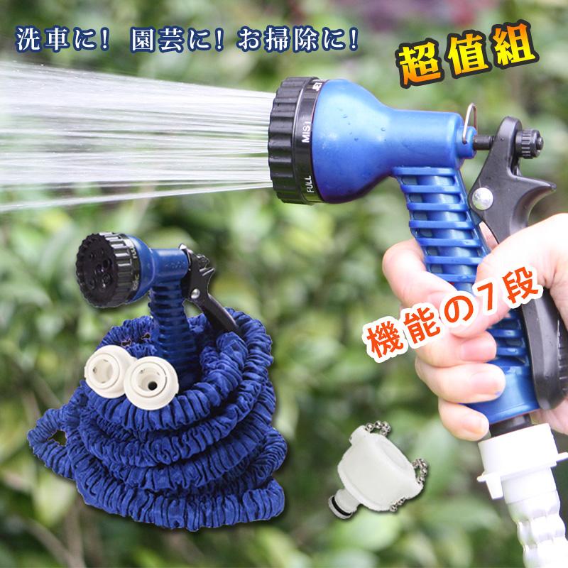 【超值組】超強韌防爆高壓彈力伸縮水管
