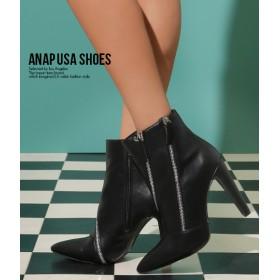 【セール開催中】ANAP(アナップ)3パターンジップデザインショートブーツ