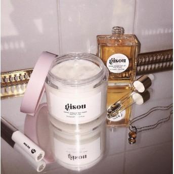 ギソウ お得なセット ハニーヘアオイル&マスク (gisou Honey Infused Hair Oil & Hair Mask)