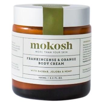 フランキンセンス&オレンジボディークリーム(Frankincense & Orange Body Cream)