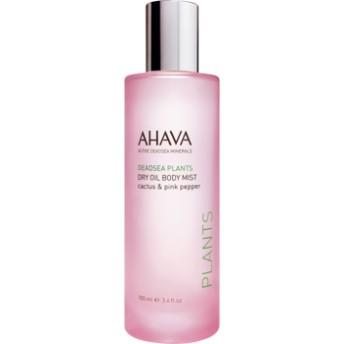 アバヴァ ドライオイルボディミスト カクタス&ピンクペッパー (AHAVA Dry Oil Body Mist)