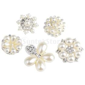 10個 ボタン 花の形 フラットバック 人工真珠 ラインストーン ヘアアクセサリー 贈り物 写真 パーティー 装飾