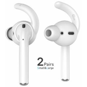 AHASTYLE アップル AirPods&Ear Pods エアポッズ イヤポッズ用 シリコン イヤフック カバー 密閉式 脱落防止 脱着簡単 携帯ケース付き