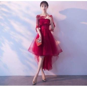 パーティードレス ワンピースドレス 結婚式 ドレス お呼ばれ ワンピース お呼ばれドレス 卒業式 二次会 長袖 20代 30代 黒ブラック M053