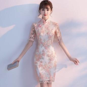パーティードレス ワンピースドレス 結婚式 ドレス お呼ばれ ワンピース お呼ばれドレス 卒業式 二次会 長袖 20代 30代 N108