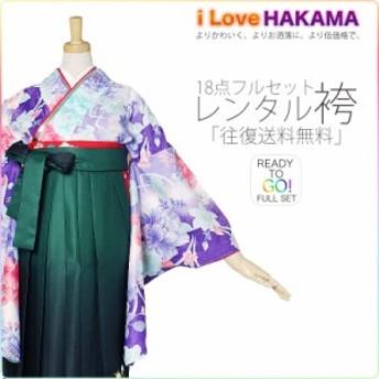 二尺袖 着物 袴 レンタル 貸衣装 貸衣装 青 紫 花 袴 S Mサイズ 小学生 対応