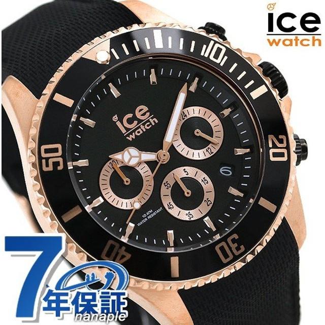 00b252a6e0d2 4日なら!ポイント最大26倍 アイスウォッチ アイススチール クロノグラフ メンズ 腕時計