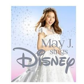 エイベックスMay J. / May J.Sings Disney(DVD付)(仮)【CD+DVD】RZCD-59974/5/B