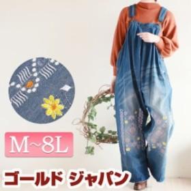 秋新作 大きいサイズ 刺繍をアクセントに、 花刺繍サロペットワイドデニム   パンツ デニム ロング サロペットパンツ ワイドパンツ 刺繍