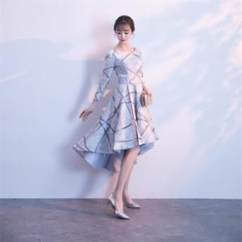 パーティードレス ワンピースドレス 結婚式 ドレス お呼ばれ ワンピース お呼ばれドレス 卒業式 二次会 長袖 20代 30代 H123