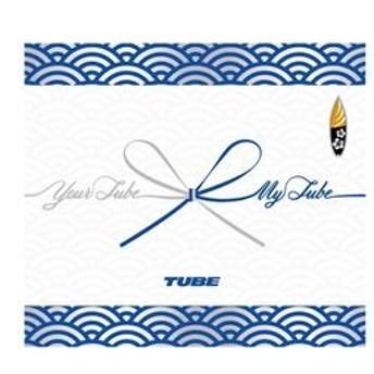 ソニーミュージックTUBE / Your TUBE + My TUBE【初回生産限定盤B】【CD+DVD】AICL-2883/5