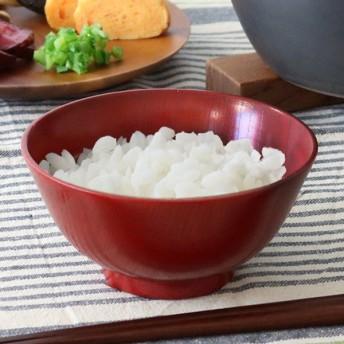 飯椀 木製 250ml 朱 漆 茶碗 天然木 食器 ( お椀 椀 ご飯茶碗 お茶碗 器 うつわ 漆塗り )