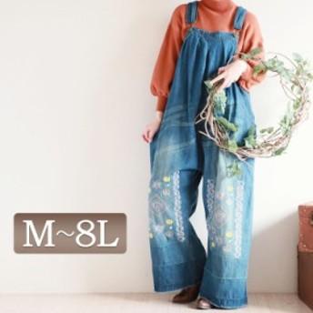 秋新作 刺繍をアクセントに、 花刺繍サロペットワイドデニム 大きいサイズ レディース パンツ デニム ロング サロペットパンツ ワイドパ