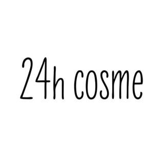 24hコスメ公式販売サイト
