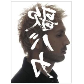 ソニーミュージック平井 堅 / Ken Hirai 15th Anniversary c/w Collection '95-'10 裏 歌バカ【初回生産限定盤】 【CD】DFCL-1710/2