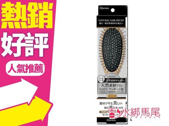 ◐香水綁馬尾◐ Caravan 佳樂伴 原木頭皮護理氣墊梳 梳子 NWN-002
