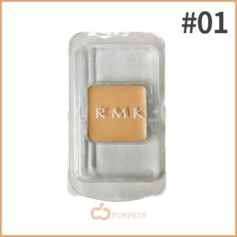 RMK / アールエムケー 3Dフィニッシュヌード P (レフィル) ハーフサイズ #01 [ ファンデーション ]☆新入荷11(2017秋・冬)