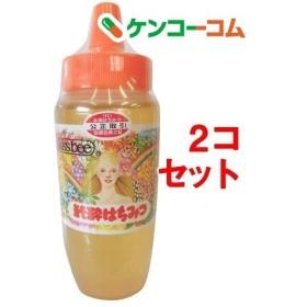 純粋はちみつ(中国産アカシア蜂蜜) ( 480g2コセット )/ キッスビー