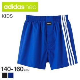 10%OFF【メール便(13)】 (アディダス ネオ)adidas neo キッズ ジュニア トランクス 140-160 前開き