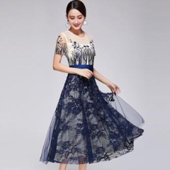 パーティードレス ワンピースドレス 結婚式 ドレス お呼ばれ ワンピース お呼ばれドレス 卒業式 二次会 長袖 20代 30代 H006