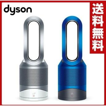 【メーカー保証2年】 Pure Hot+Cool Link (ホットアンドクール)空気清浄機能付き HP03 ホット&クール おしゃれ 扇風機 サーキュレーター ファンヒーター