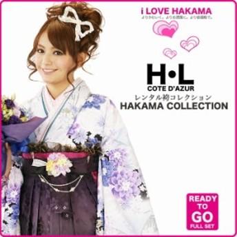 二尺袖着物 袴 レンタル 送料無料 貸衣装 H L 白 紫 刺繍 Mサイズ 小学生 対応