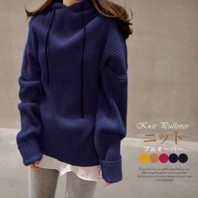 パーカー風セーター リブ編み フード付 ニットセーター トップス ニットプルオーバー オーバーサイズ ゆったり 無地 レディース