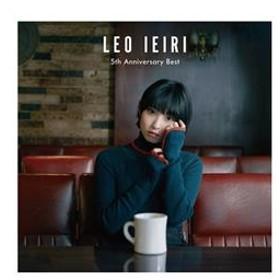 ビクターエンタテインメント家入レオ / 5th Anniversary Best【初回限定盤A】【CD+DVD】VIZL-1097