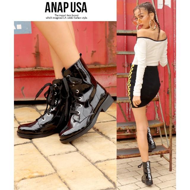 【セール開催中】ANAP(アナップ)LOVEロゴテープエナメルワークブーツ