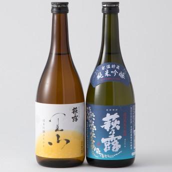 福井弥平商店 萩乃露 純米吟醸2本セット(2本)