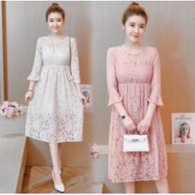 パーティードレス ワンピースドレス 結婚式 ドレス お呼ばれ ワンピース お呼ばれドレス 卒業式 二次会 長袖 20代 30代  M074