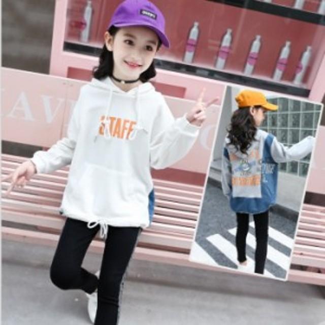 パーカープルオーバー 子供服 デニム 女の子 キッズ スウェット 運動服 トレーナー 上着 長袖 フード付  120 130 140 150 160