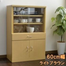 (納期10日程度)食器棚 幅60cm キッチン収納 ライトブラウン(FS-2060-LBR) (送料無料)(食器棚、
