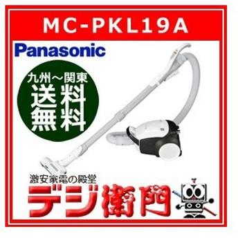 パナソニック 紙パック式 掃除機 MC-PKL19A /【Mサイズ】