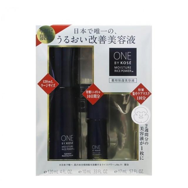 コーセー ONE BY KOSE 薬用保湿美容液 ラージサイズ 限定キット(120ml + 10ml + マスク1枚) (美容液)
