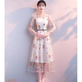 パーティードレス 結婚式 ドレス 袖あり フレアAラインドレス ロングドレス ドレス お呼ばれドレス 大人 演奏会 卒業式 ウェディング パ