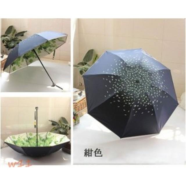日傘 折りたたみ 遮光 おしゃれ 晴雨兼用 カサ レディース 遮熱 かさ uvカット 傘 折りたたみ傘 ひんやり傘 軽量 日傘
