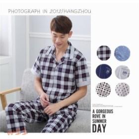 パジャマ メンズ 綿 4XL 寝巻き 6色 半袖 セットアップ L パジャマ 上下セット ルームウェア 前開き