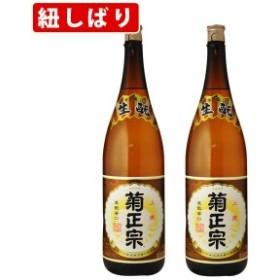 【紐しばり】 菊正宗 上撰 1800ml 一升瓶 (1800ml/2本)