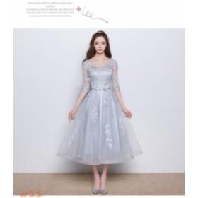 パーティードレス パーティドレス ドレス 五分袖 袖あり 大きいサイズ お呼ばれドレス 2次会 ワンピースドレス 二次会ドレス ワンピース