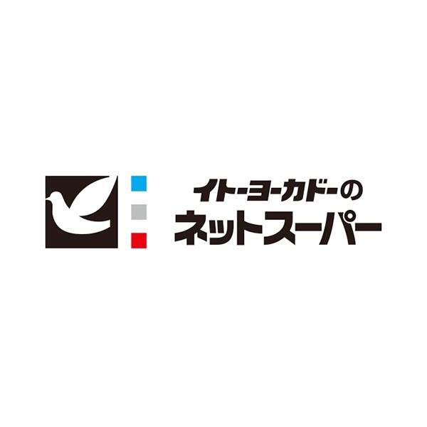 イトーヨーカドーネットスーパー|itoyokadonetsuper