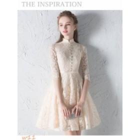 パーティードレス ドレス 結婚式 上品 パーティドレス フレア レースワンピース フォーマル お呼ばれ ワンピース シャンパン色 二次会 ド