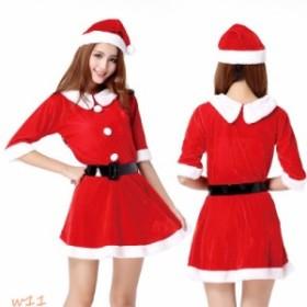 サンタ コスプレ クリスマスワンピース クリスマス 大人 女性 Aライン 可愛い サンタクロース 衣装 コスプレ 赤 コスプレ衣装 サンタコス