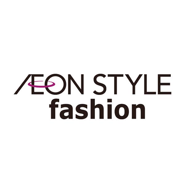 AEON STYLE fashion(イオンスタイルファッション)|aeonstylefashion