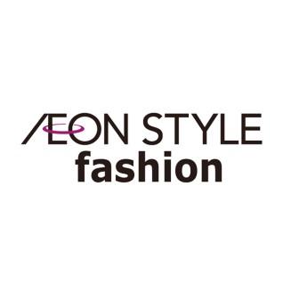 AEON STYLE fashion(イオンスタイルファッション)
