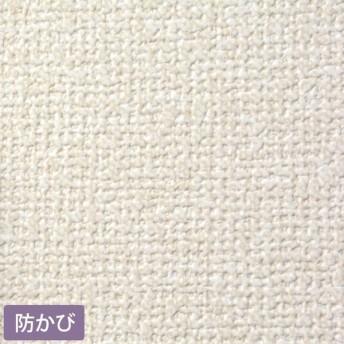 壁紙 国産壁紙 のり付き お買い得 15m パック SSP-2118
