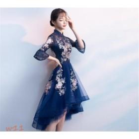 パーティードレス 結婚式 ドレス 演奏会 ドレス 成人式 パーティドレス 二次会 卒業式 お呼ばれドレス 大きいサイズ ロングドレス フレア