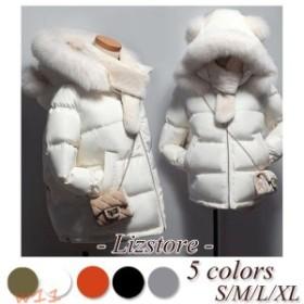 中綿ジャケット 中綿ダウンコート ショット丈 大きいサイズ 軽量 ファイクファー付 冬用 5色 くま耳フード 厚手 可愛い レディース 暖か