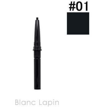 【箱・外装不良】カネボウ/カネボウ KANEBO デュアルアイライナー ペンシル #01 Neutral Black 0.15g [179314]【メール便可】【アウトレットキャンペーン】
